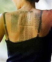 Tatuagens-018-SimboloSakyant-3.jpg